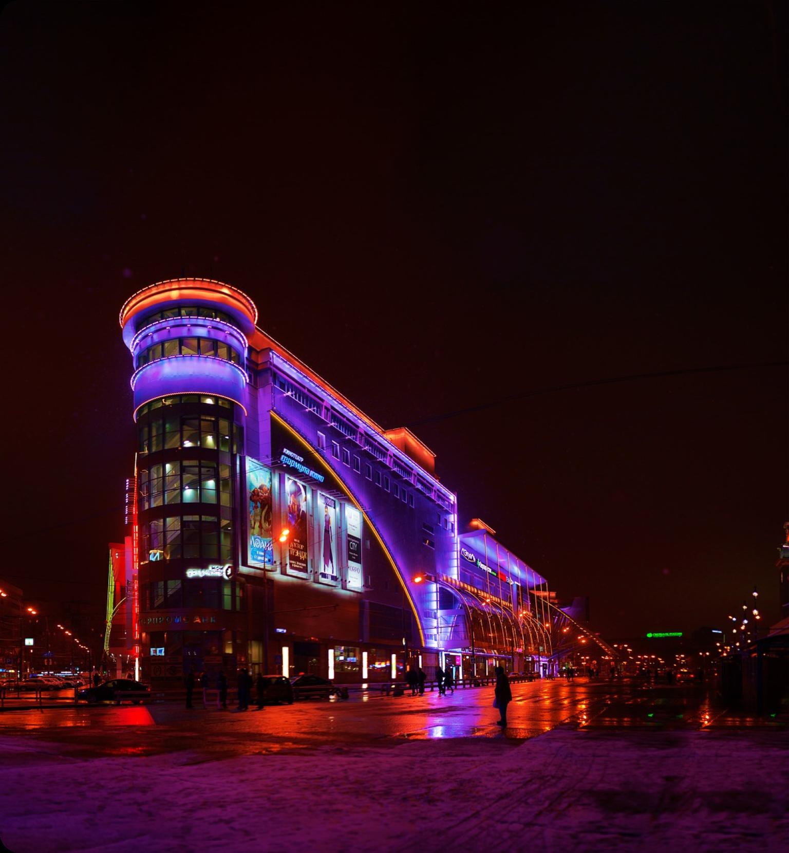 moscow - Главная